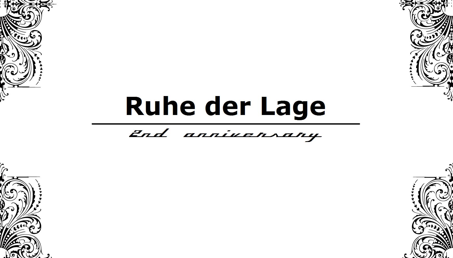 _RuhederLage2.png