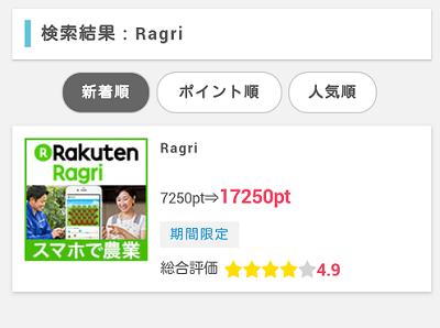 Ragri.png