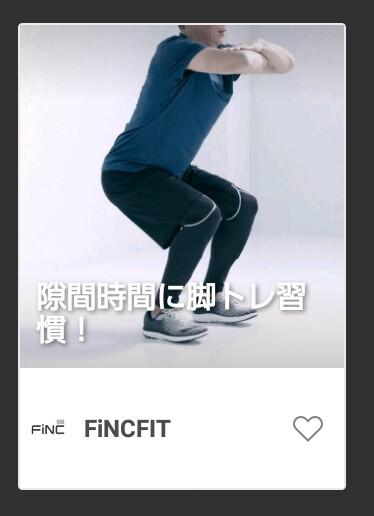 finc2.jpg