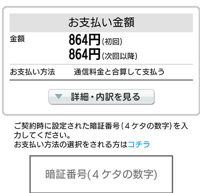 gokuma10.png
