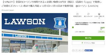 roson2.png