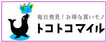 tokotokomail-.png