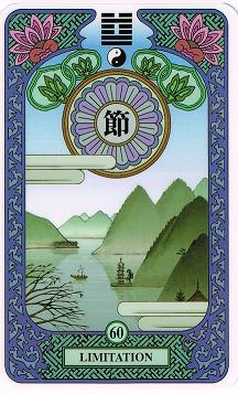 易カード60