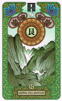 易カード52