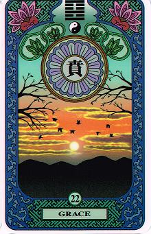 易カード22