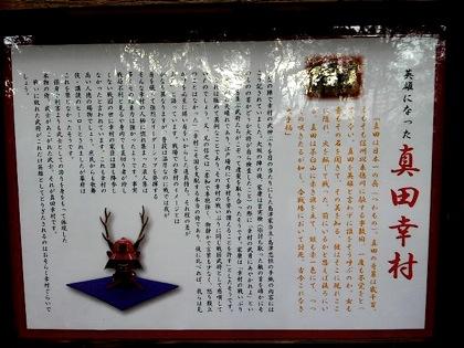 chausuyamakosenjoDCIM0438.jpg