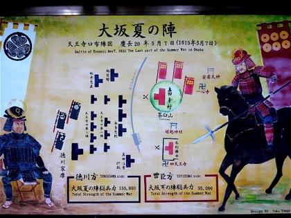 chausuyamakosenjoDCIM0478.jpg