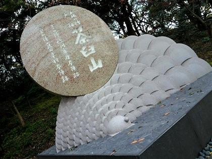 chausuyamakosenjoDCIM0528.jpg