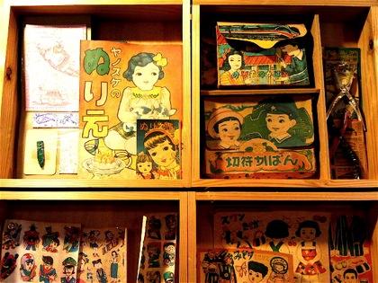 dagashimuseum2DCIM0134.jpg