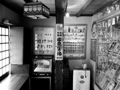 dagashimuseumDCIM0549.jpg