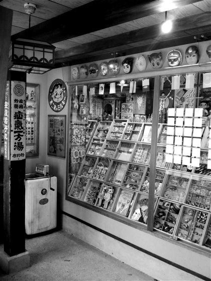 dagashimuseumDCIM0604.jpg