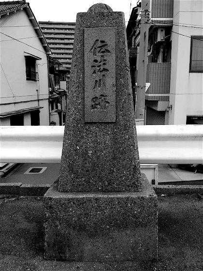 denpougawaato2DCIM0542.jpg