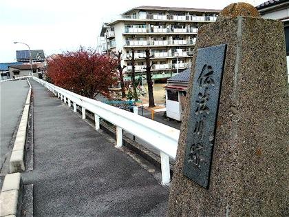 denpougawaato2DCIM0547.jpg