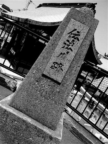 denpougawaatoDCIM0244.jpg
