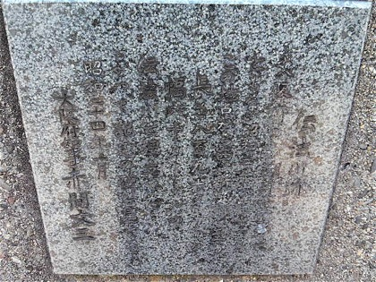 denpougawaatoDCIM0248.jpg