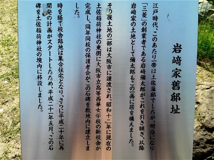 iwasakikekyushiDCIM0352.jpg