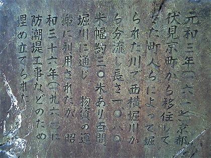 kyomachiborigawaatoNEC_0579.jpg