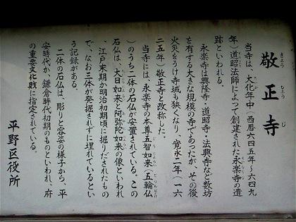 kyousyoujiNEC_0250.jpg
