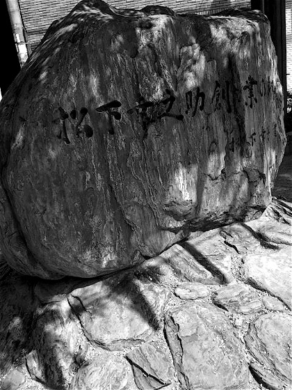 matsushitasogyonoDCIM0146.jpg