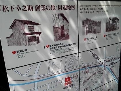 matsushitasogyonoDCIM0156.jpg