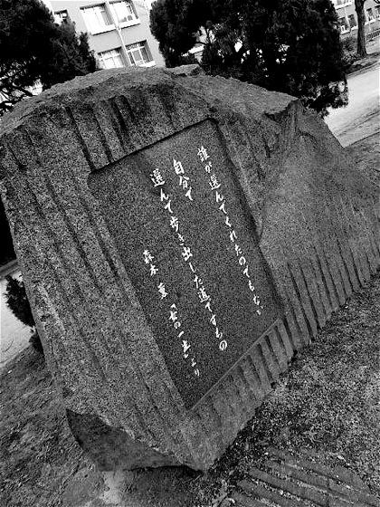 morimotokaorubunngakuhiDCIM0680.jpg