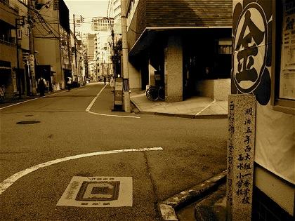 nishisenbasyogakkoatoDCIM0050.jpg