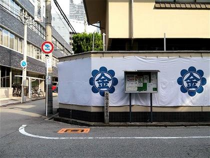 nishisenbasyogakkoatoDCIM0051.jpg