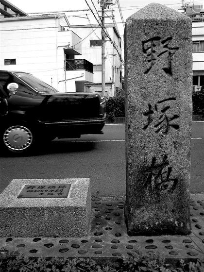 nodukabashiatoNEC_0547.jpg