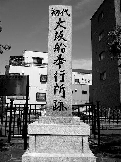 osakafunabugyouDCIM0084.jpg