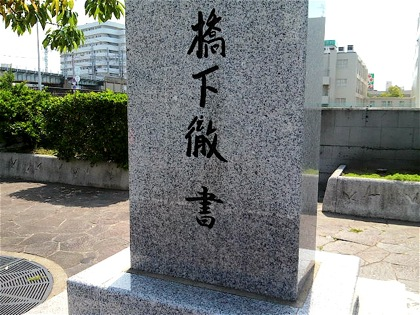 osakafunabugyouDCIM0105.jpg