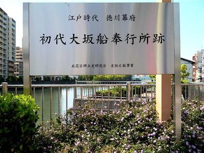 osakafunabugyouDCIM0132.jpg