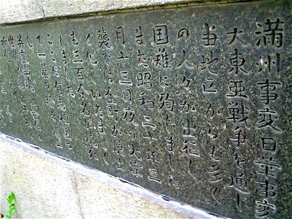 sairokuheywatohNEC_0606.jpg