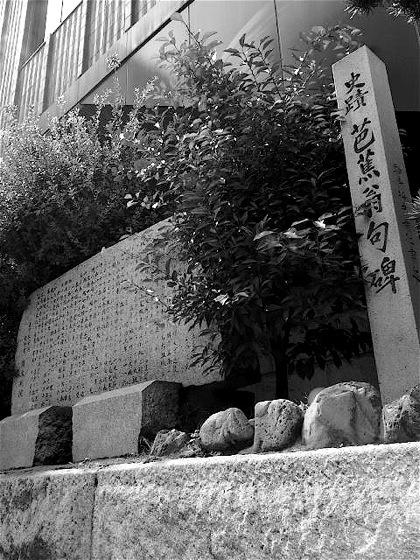 shisekibashokuhiDCIM1128.jpg
