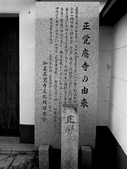 shougakuhaijiNEC_0157.jpg