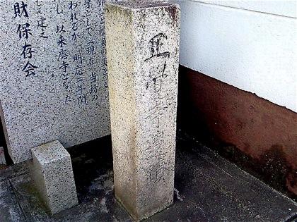 shougakuhaijiNEC_0159.jpg