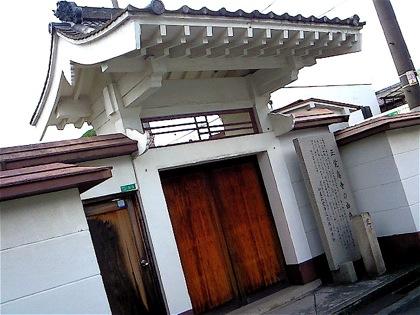 shougakuhaijiNEC_0168.jpg