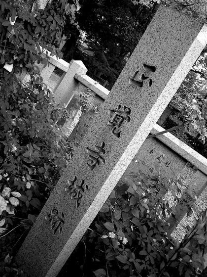 syoukakujijoatoNEC_0025.jpg