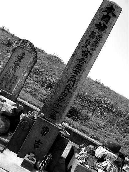 tsuneyoshihakaDCIM0613.jpg