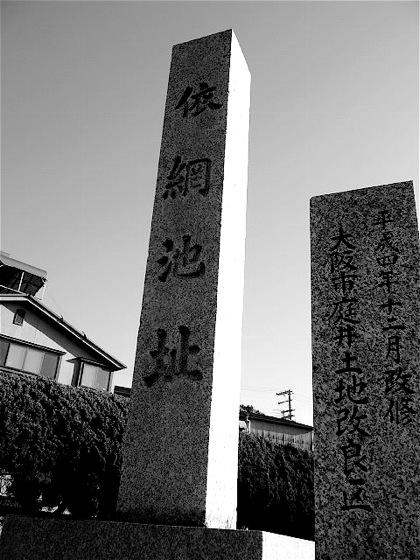 yosamiikeatoDCIM1181.jpg