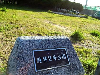 yosamiikeatoDCIM1191.jpg