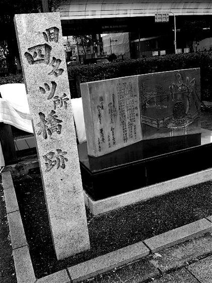 yotsubashiatoDCIM0630.jpg