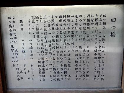yotsubashiatoDCIM0641.jpg