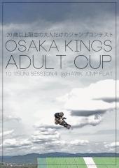 adult-cup.jpg