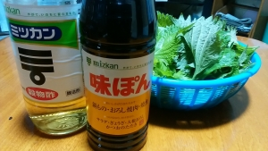ぽん酢と酢