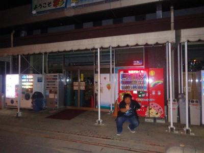 埼玉道の駅性は (29)
