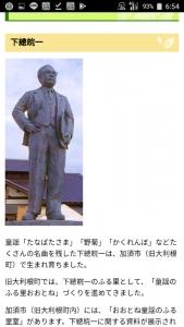 埼玉道の駅性は (40)