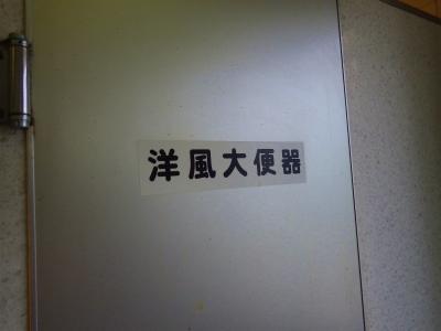 埼玉道の駅性は (42)