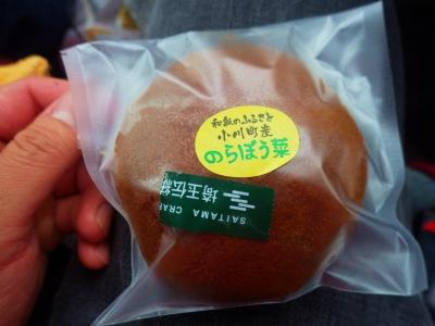 埼玉道の駅性は (86)