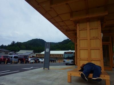 埼玉道の駅性は (89)