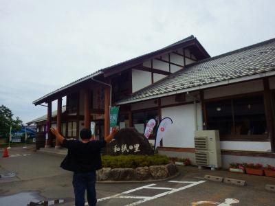 埼玉道の駅性は (90)